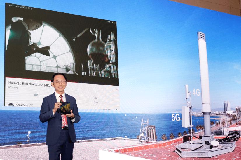Huawei представила прорывные 5G решения и глобальные инициативы на MWC 2019, проходящем в Барселоне